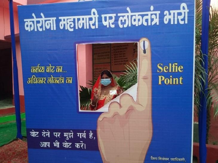 समस्तीपुर, मुजफ्फरपुर और सारण के कई बूथ शामिल, गोपालगंज के भोरे में भी वार्ड सदस्य पद के लिए होगी वोटिंग|बिहार,Bihar - Dainik Bhaskar