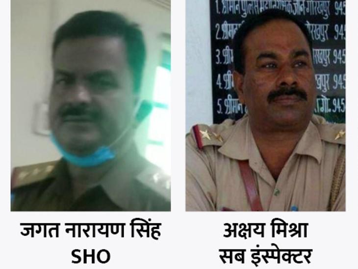 UP के मनीष गुप्ता हत्याकांड में 2 और गिरफ्तारी, फरार इंस्पेक्टर और सब इंस्पेक्टर पकड़े गए|देश,National - Dainik Bhaskar