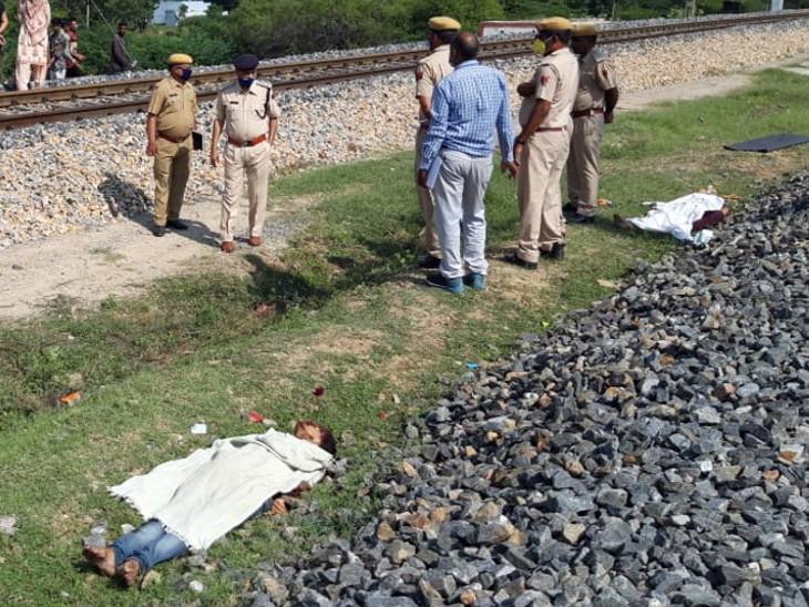 लोको पायलट ने दोनों लड़कियों को ट्रैक से हटाकर पुलिस को सूचना दी, तब तक दूसरी गाड़ी के आगे कूद कर दे दी जान|अजमेर,Ajmer - Dainik Bhaskar
