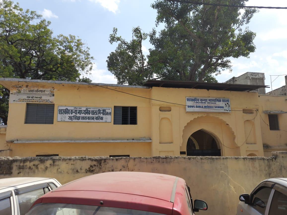 गिन्नौरी स्कूल, जहां कदीर ने प्राइमरी तक पढ़ाई की थी।