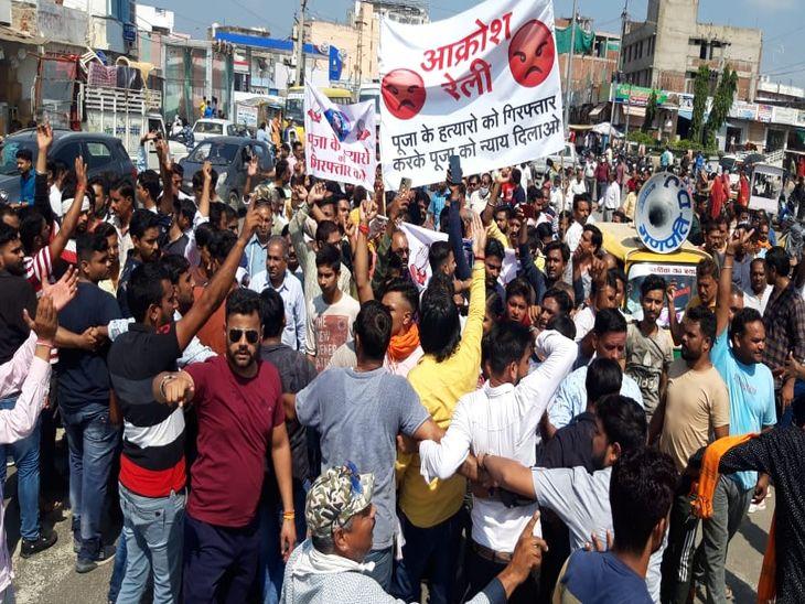 हत्या के मामले में कार्रवाई नहीं होने पर जताया रोष; आरोपियों को गिरफ्तार करने की मांग को लेकर SDM को सौंपा ज्ञापन, कहा-ससुराल पक्ष वालों ने मार डाला|अजमेर,Ajmer - Dainik Bhaskar