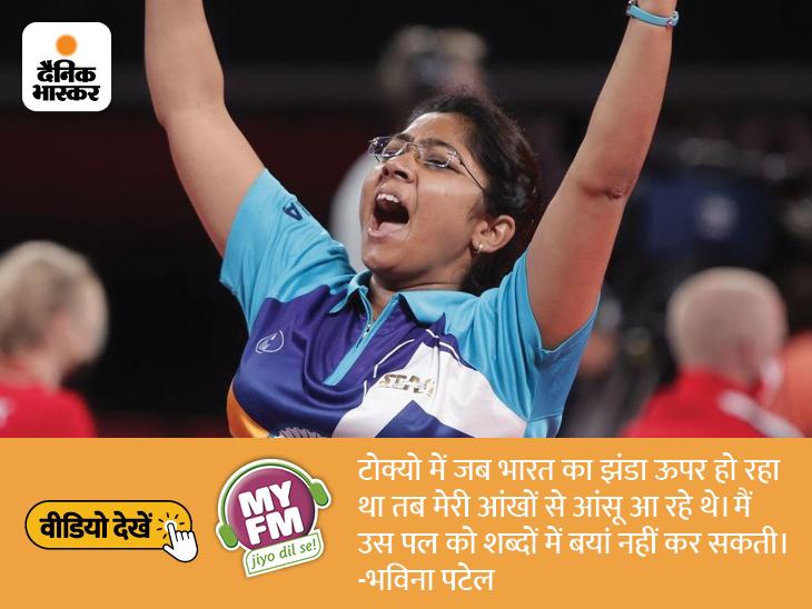 जो सोचने में सक्षम होते हैं उन्हें मैं दिव्यांग नहीं मानती, मेरी जिद रही है कि जो काम नहीं आता उसे पहले सीखो|स्पोर्ट्स,Sports - Dainik Bhaskar