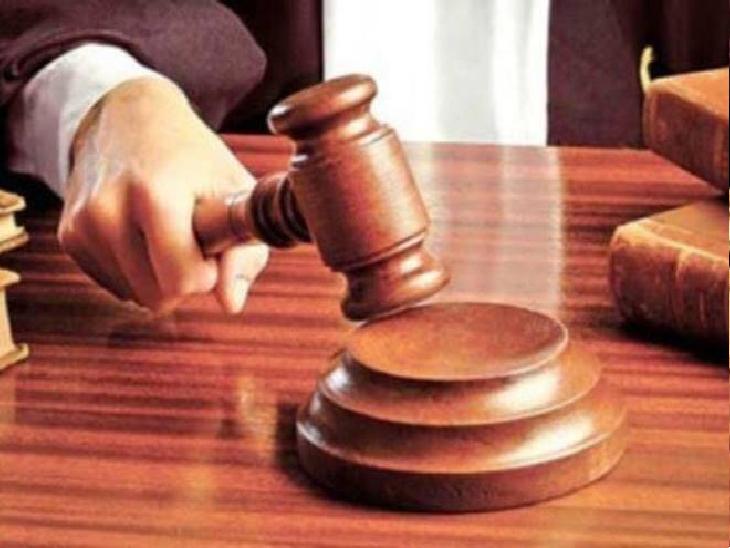कॉलेज एडमिशन में रिश्वत के आरोप में दो पैरेंट्स को कोर्ट ने दोषी करार दिया|द न्यू यार्क टाइम्स,The New York Times - Dainik Bhaskar