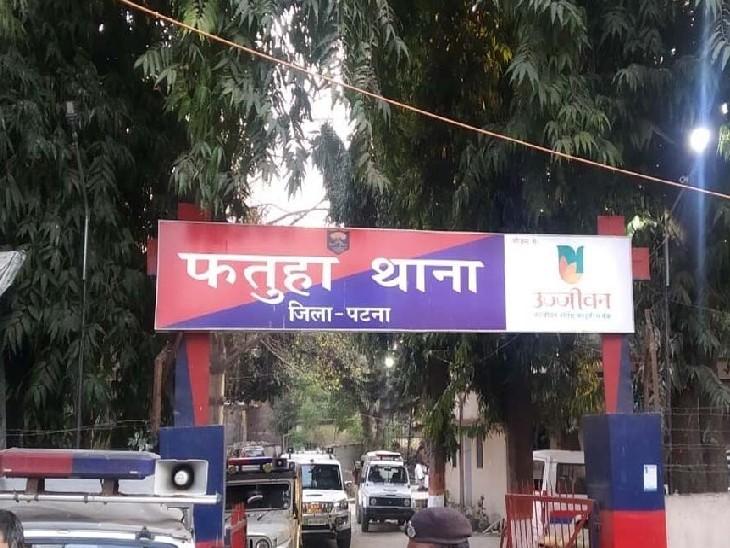 पटना में सुरक्षित नहीं आप, रात में हुई घटना तो थाना पहुंचे पीड़ित, लगाते रहे गुहार पर नहीं खुला थाना का गेट पटना,Patna - Dainik Bhaskar