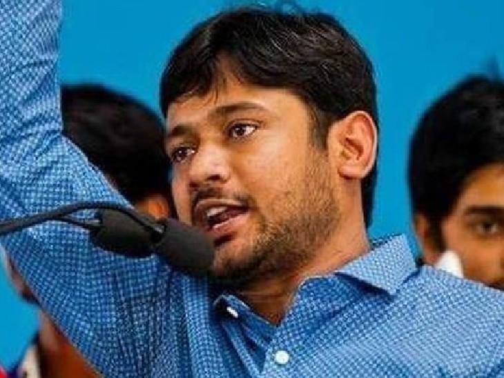कांग्रेस ने कहा- दोनों सीटों पर पार्टी ने युवा उम्मीदवार दिए हैं, कन्हैया भी युवा हैं, दावा- युवाओं का वोट कांग्रेस को मिलने जा रहा|बिहार,Bihar - Dainik Bhaskar