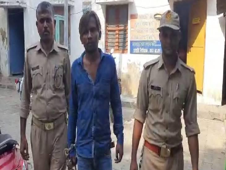 आरोपी पर दर्ज हैं 28 मुकदमे, 5 बार हो चुकी है पुलिस से मुठभेड़|शाहजहांपुर,Shahjahanpur - Dainik Bhaskar