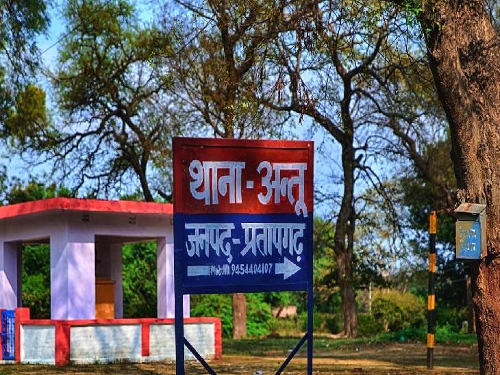 डायल 112 ने बाइक सवार को मारी टक्कर, दामाद की मौके पर हुई मौत; ससुर की हालत गंभीर|प्रतापगढ़,Pratapgarh - Dainik Bhaskar