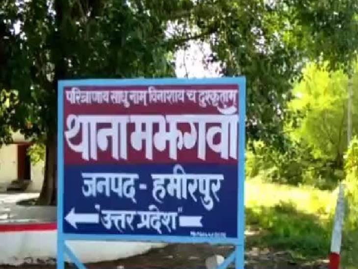 जुए में पैसे हारने से था परेशान, गले में रस्सी का फंदा डालकर लगा ली फांसी|हमीरपुर,Hamirpur - Dainik Bhaskar