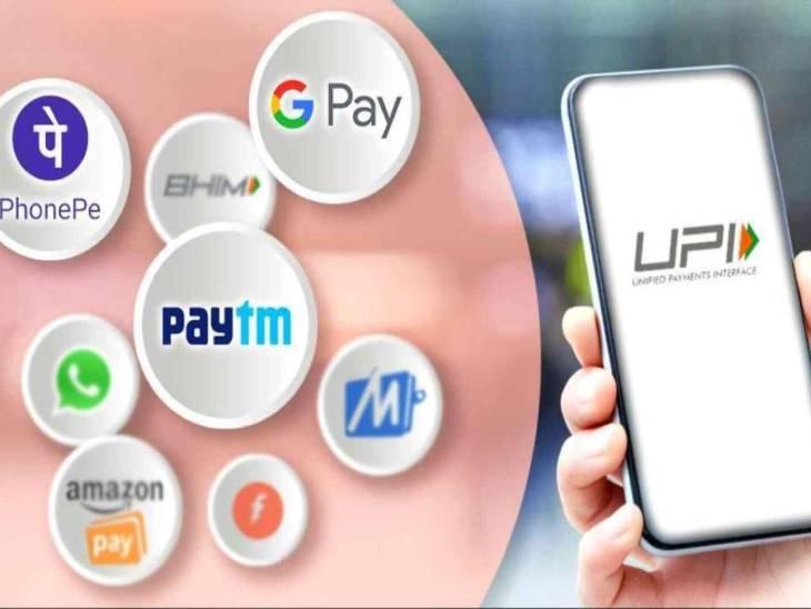बिना इंटरनेट UPI पेमेंट होगा, फीचर फोन से भी भेज सकते हैं रुपए; जानिए पूरी प्रोसेस टेक & ऑटो,Tech & Auto - Dainik Bhaskar