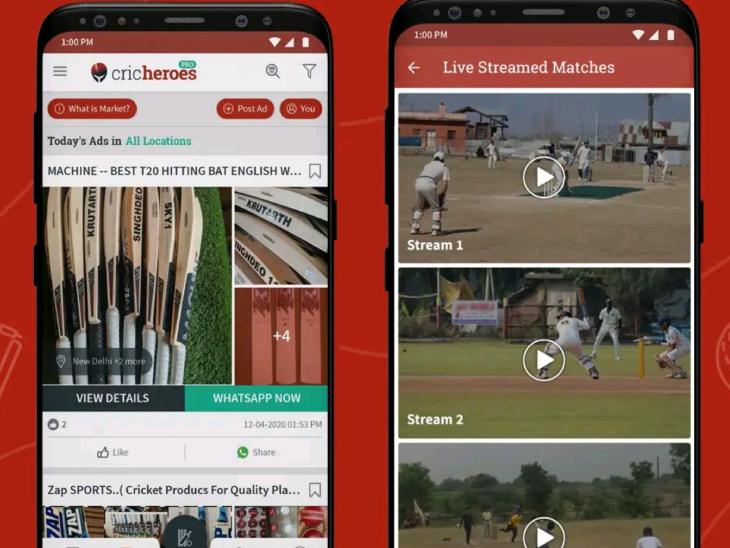 अभिषेक बताते हैं कि हमारे ऐप पर क्रिकेट स्कोर मुफ्त में देखा जा सकता है। जबकि लाइव स्ट्रीमिंग के लिए पैसे देने पड़ेंगे।