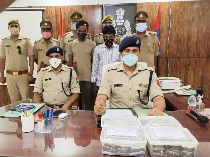 पुलिस ने 24 घंटो में दो आरोपियों को किया गिरफ्तार, ऑफिस का सफाईकर्मी था मास्टरमाइंड गोंडा,Gonda - Dainik Bhaskar