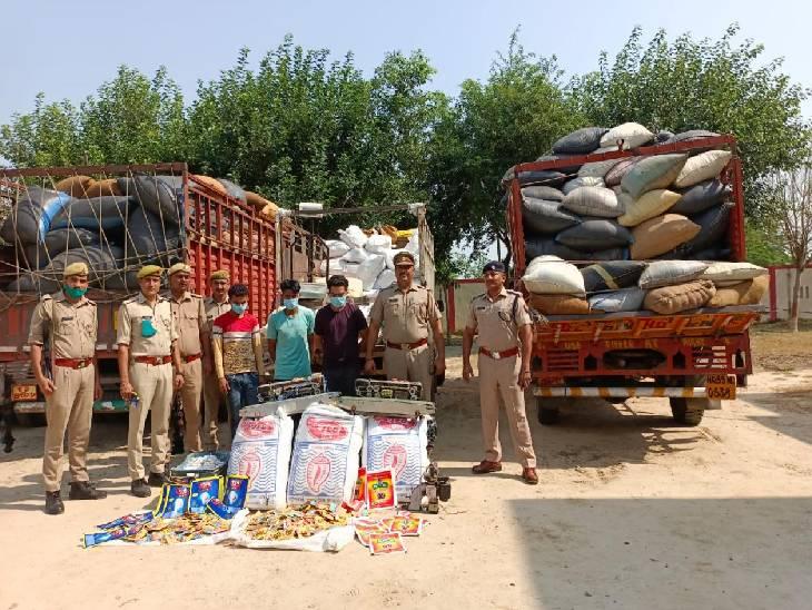पुलिस ने 3 आरोपियों को किया गिरफ्तार, कच्चा माल व तंबाकू बनाने के उपकरण हुए बरामद|कासगंज,Kasganj - Dainik Bhaskar