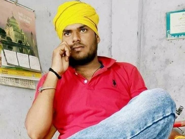 4 माह बाद होनी थी शादी, मामूली कहासुनी में सिर और पेट पर चाकू से किया हमला; पुलिस ने एक हिरासत में लिया|अमेठी,Amethi - Dainik Bhaskar