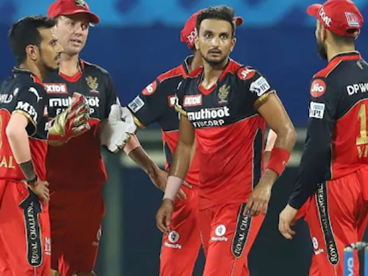 भारतीय टीम में बदलाव नहीं, हार्दिक टीम में बने रहेंगे; चहल और हर्षल पटेल को IPL के बाद UAE में रोका जा सकता है|क्रिकेट,Cricket - Dainik Bhaskar
