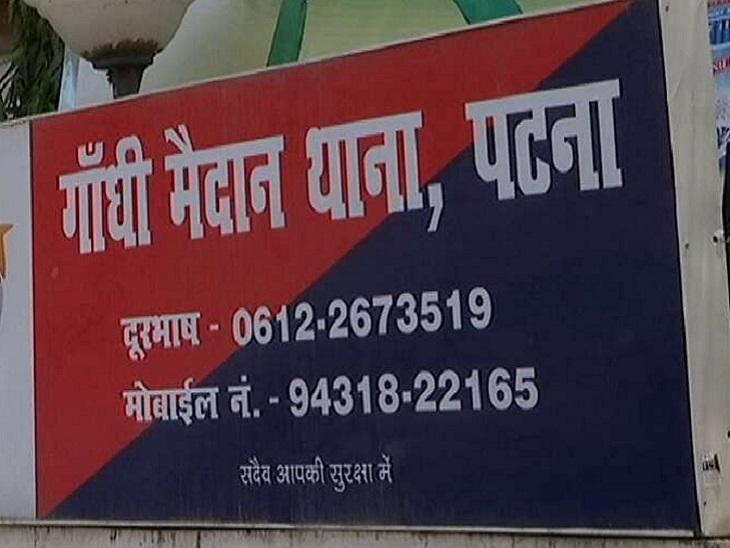 8 लोगों से शातिरों ने ठगे 84.78 लाख, एग्जीविशन रोड का ऑफिस बंद कर फरार हुए शातिर|पटना,Patna - Dainik Bhaskar