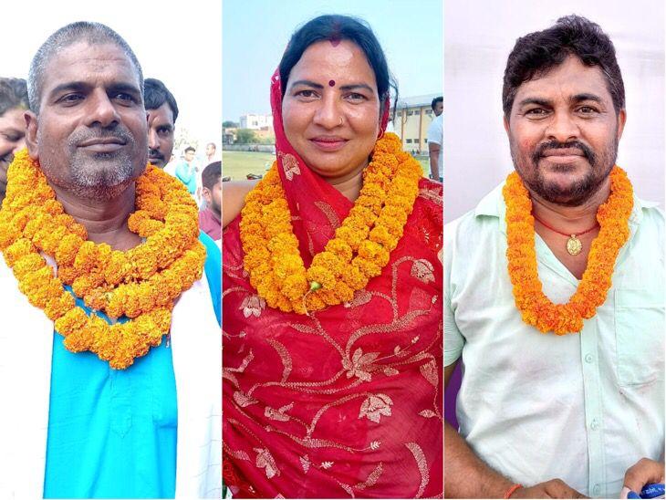 मुखिया पद पर 10 नए चेहरे ने कब्जा जमाया। - Dainik Bhaskar