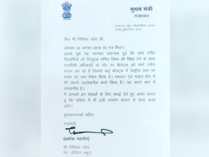 मुख्यमंत्री ने किया गया था सम्मानित।