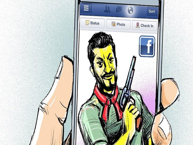 हथियारों के साथ डाली तस्वीर तो होगी कार्रवाई, निगरानी के लिए स्पेशल सेल का गठन|अमृतसर,Amritsar - Dainik Bhaskar