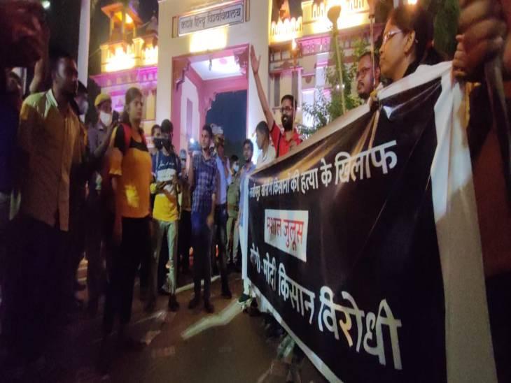 वाराणसी पुलिस ने लंका थाने में BHU के 5 छात्रों पर दर्ज कराया मुकदमा, अब कैंपस में उबाल लखीमपुर-खीरी,Lakhimpur-Kheri - Dainik Bhaskar
