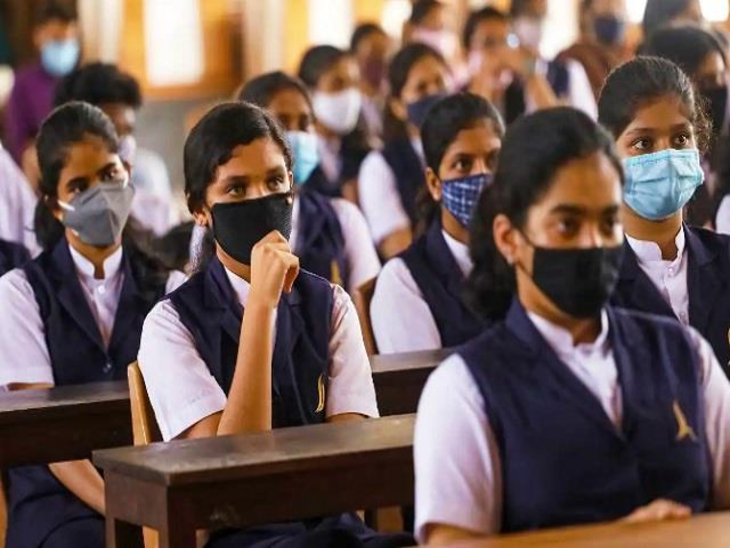 प्रदेश के प्राइवेट स्कूल्स में फ्री एज्युकेशन के लिए 24 अक्टूबर तक कर सकेंगे आवेदन, 27 अक्टूबर को निकली जायगी लॉटरी|जयपुर,Jaipur - Dainik Bhaskar