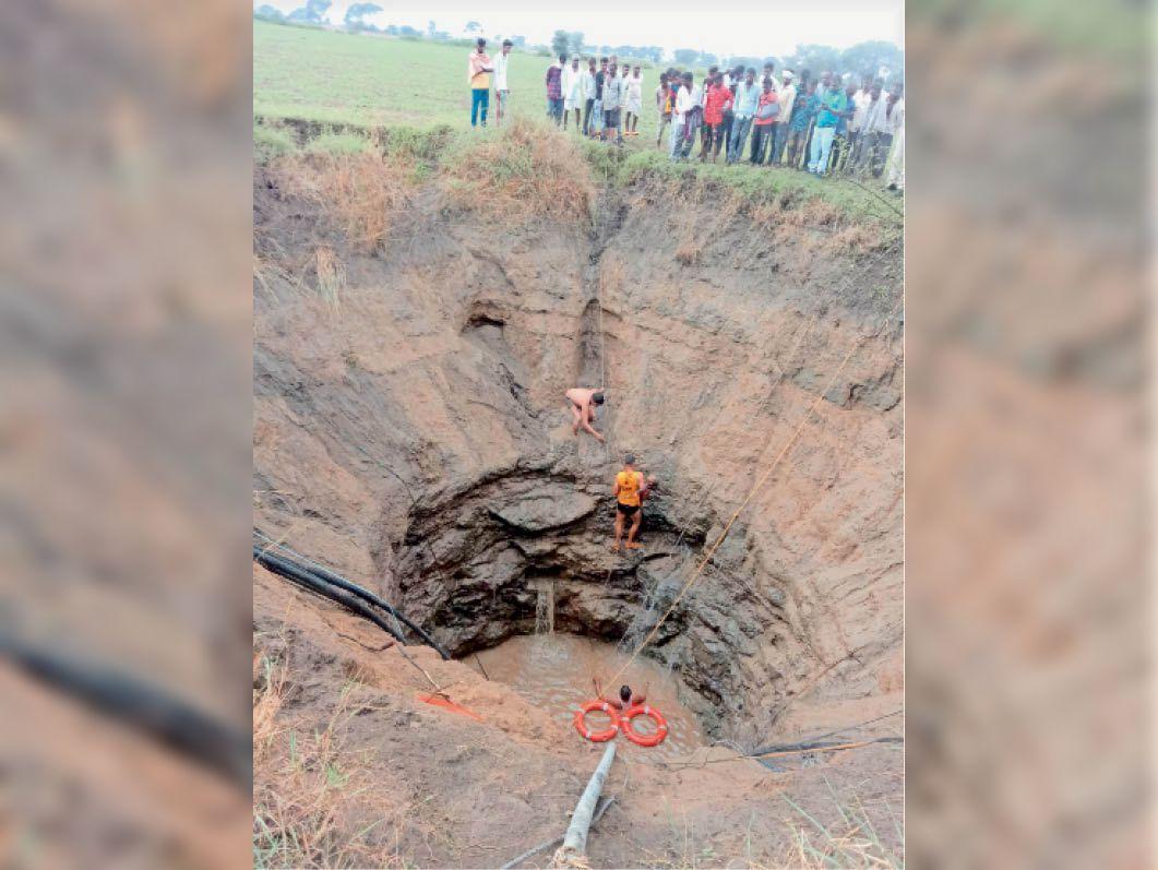मोहेड़ा में कुएं में गिरने से बालक की मौत, रेस्क्यू टीम ने 3 घंटे में बाहर निकाला शव|प्रतापगढ़,Pratapgarh - Dainik Bhaskar