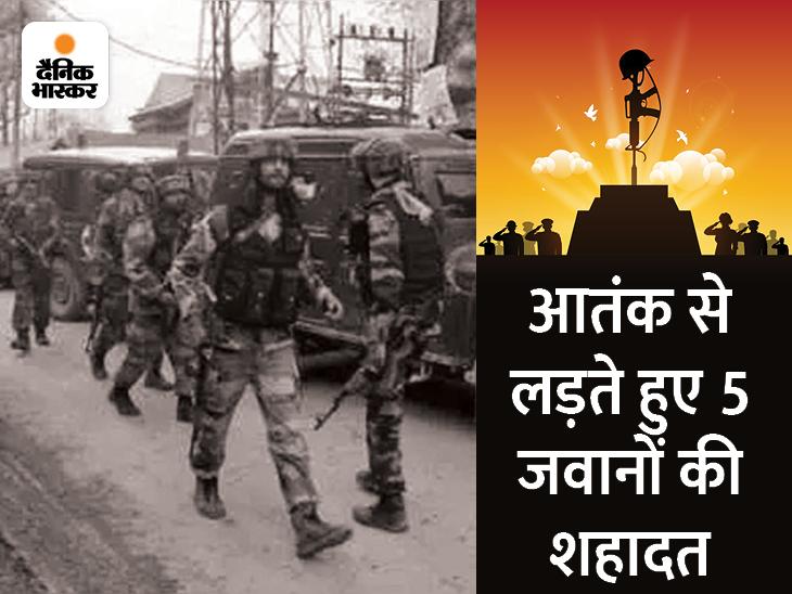 जम्मू-कश्मीर में सोमवार को 4 जगह आतंकियों और सुरक्षाबलों के बीच एनकाउंटर हुए। - Dainik Bhaskar
