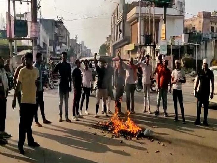 कश्मीर से पलायन कर रहे हिंदू समाज की सुरक्षा की मांग की, आतंकियों के खिलाफ की जमकर नारेबाजी सहारनपुर,Saharanpur - Dainik Bhaskar