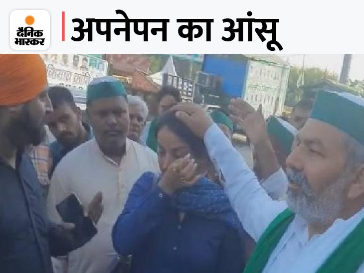 लखीमपुर खीरी जाते समय गाजीपुर में पुलिस के रोकने से आहत हुईं; पुलिस उनकी गाड़ी में बैठी और ले जाकर नजरबंद किया लखीमपुर-खीरी,Lakhimpur-Kheri - Dainik Bhaskar