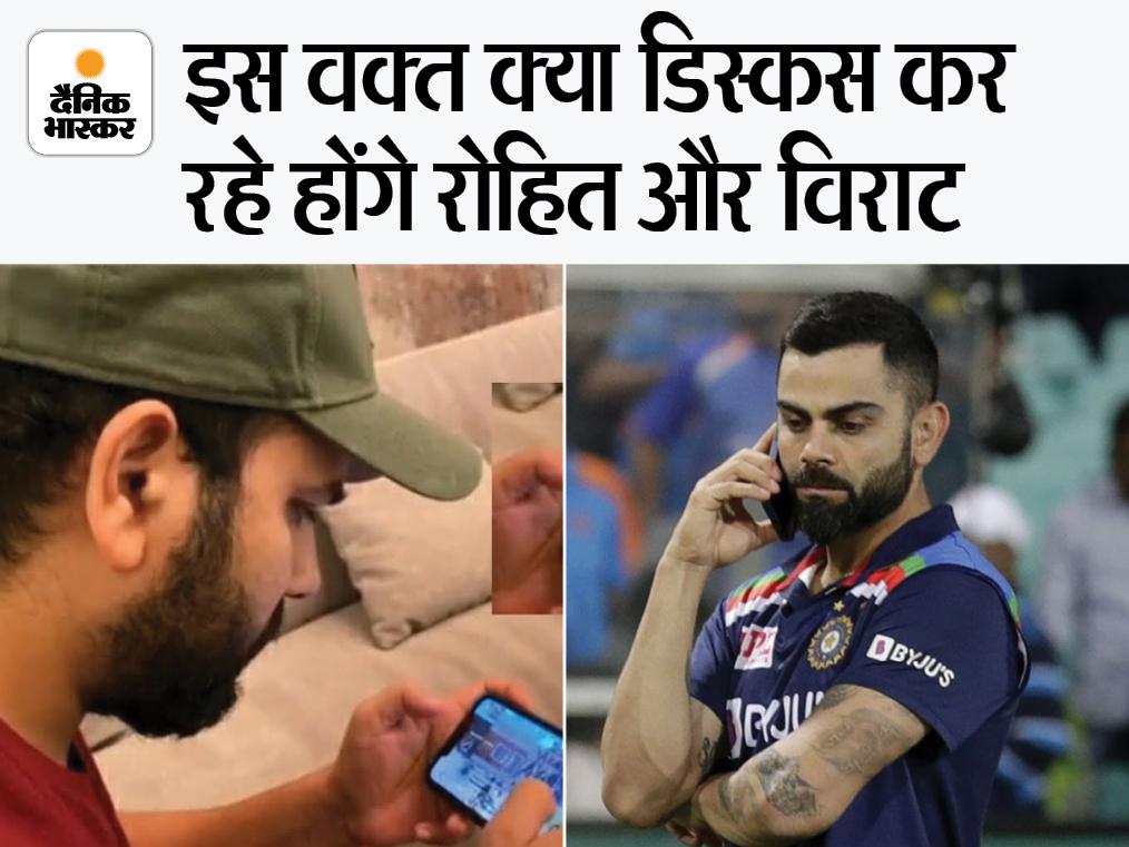 IPL से बाहर होने पर विराट-रोहित की हुई बात, पाकिस्तानी लेग स्पिनर को निपटाने के लिए रातभर की तैयारी|IPL 2021,IPL 2021 - Dainik Bhaskar