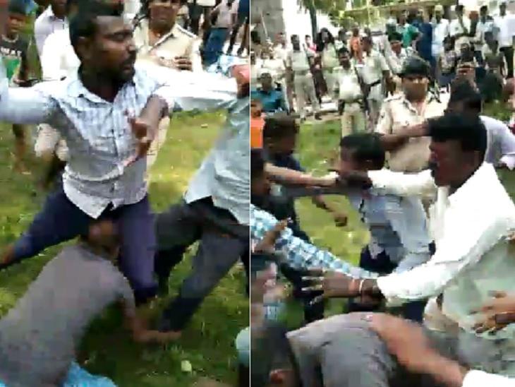 जमीन विवाद में दो पक्षों के बीच चल मारपीट होती रही, पुलिस देखती रही; ग्रामीणों ने किया विरोध तो फिर बीच-बचाव में उतरी पुलिस|बिहार,Bihar - Dainik Bhaskar