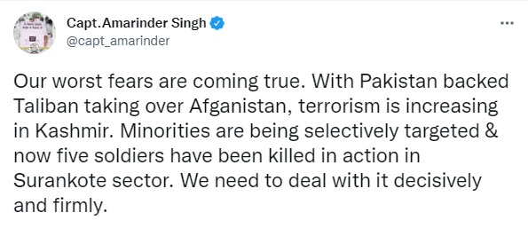 कैप्टन अमरिंदर सिंह की तरफ से किया गया ट्वीट