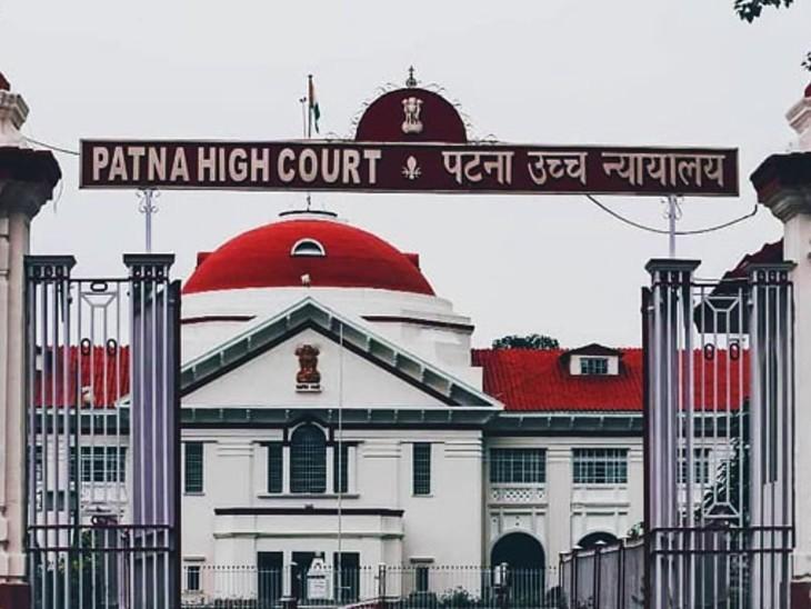 केंद्र सरकार ने जारी की हाई कोर्ट के जजों की ट्रांसफर की लिस्ट, पटना हाई कोर्ट को भी मिले 3 जज|बिहार,Bihar - Dainik Bhaskar