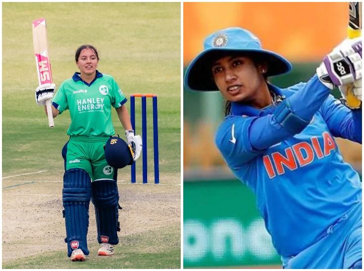 आयरलैंड की एमी हंटर ने डेब्यू मैच में सबसे कम उम्र में शतक जमाया, 22 साल से भारतीय खिलाड़ी के नाम था रिकॉर्ड|स्पोर्ट्स,Sports - Dainik Bhaskar