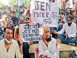 REET पेपर लीक केस में बड़े लोगों को पकड़ने के लिए CBI से हो जांच,BJP मुख्य प्रवक्ता रामलाल ने कहा दोबारा हो रीट|राजस्थान,Rajasthan - Dainik Bhaskar
