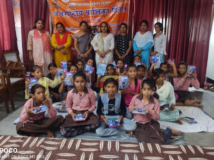 स्कूलों में कार्यक्रमों का हुआ आयोजन, लड़कियों को उनके अधिकारों के बारे में बताया गया|कासगंज,Kasganj - Dainik Bhaskar
