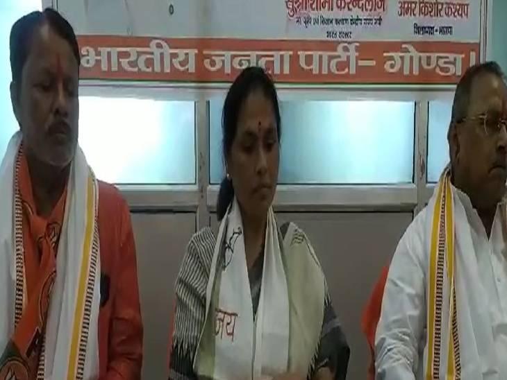 शोभा कंदयालाजे ने गिनवाई सरकार की उपलब्धियां, कहा- कृषि बजट में दिए एक लाख 30 हजार करोड़ गोंडा,Gonda - Dainik Bhaskar