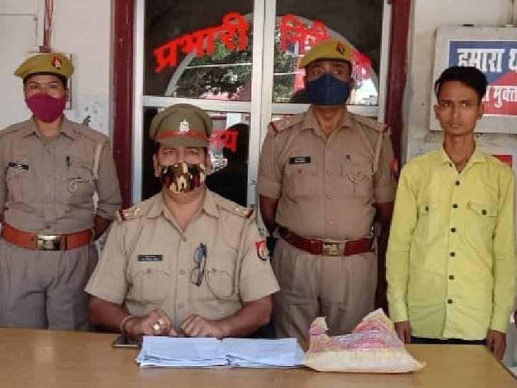 23 सितंबर को युवती के पिता की तहरीर पर दर्ज हुआ था मुकदमा, धर्म परिवर्तन और अपहरण का लगाया था आरोप, युवती बरामद|बस्ती,Basti - Dainik Bhaskar
