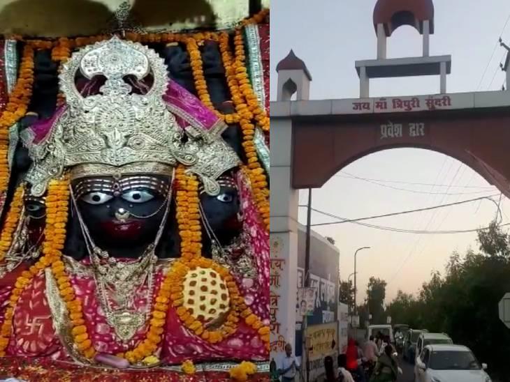 जबलपुर शहर से भेड़ाघाट रोड पर 13 किमी दूर है मां त्रिपुर सुंदरी का ये प्रसिद्ध मंदिर।
