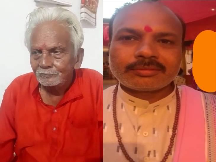 मुख्य पुजारी रमेश प्रसाद दुबे और उनके बेटे राम किशोर दुबे।
