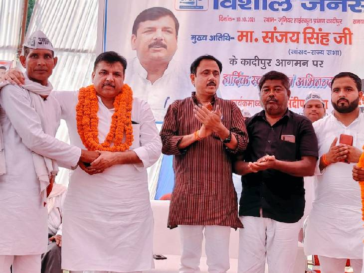 लकी है सुल्तानपुर सदर विधानसभा सीट, यहां से खुलता है यूपी की सत्ता का दरवाजा; संजय सिंह ने यही से किया चुनावी शंखनाद|सुलतानपुर,Sultanpur - Dainik Bhaskar