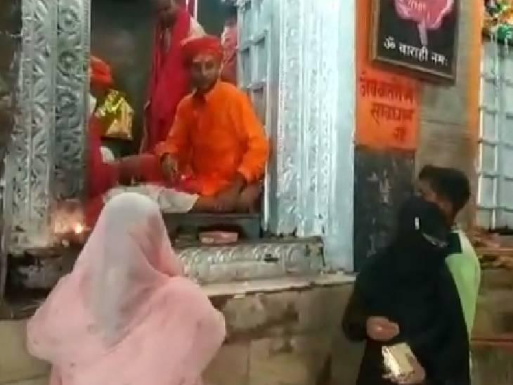 यहां देखने को मिलती है सांप्रदायिक सद्भाव की मिसाल, मान्यता ये- मां के दर्शन से लौट आती है आंखों की रोशनी गोंडा,Gonda - Dainik Bhaskar