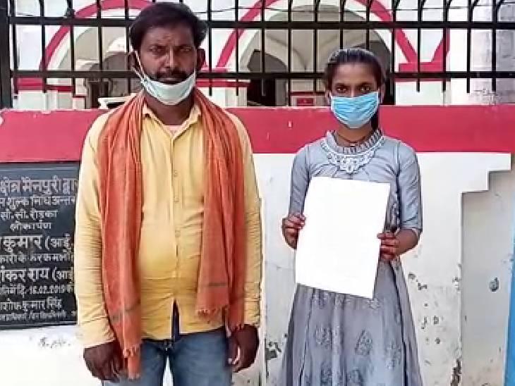 दलित हूं तो क्या मंदिर में पूजा नहीं कर सकती; किशोरी का आरोप- दलित होने पर मंदिर से भगाया, पिता को भी बोले अपशब्द|मैनपुरी,Mainpuri - Dainik Bhaskar