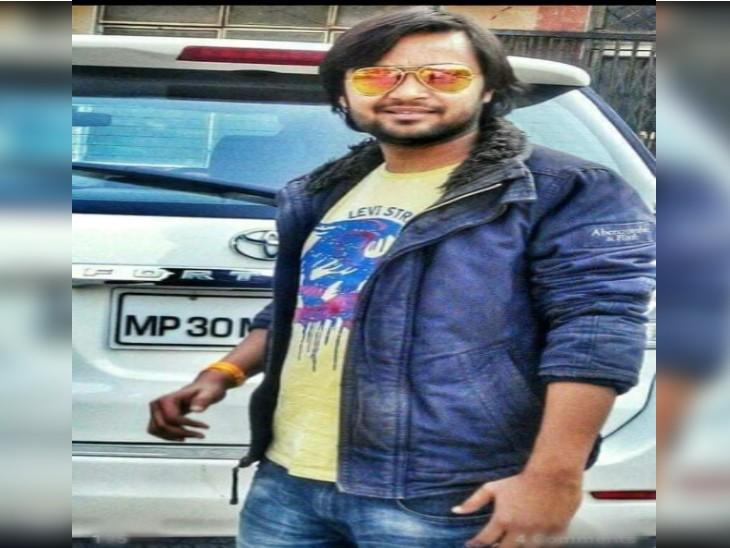2005 से लापता युवक के GDA के प्लॉट पर जाली दस्तावेज बनाकर किया खुर्दबुर्द, NSUI के राष्ट्रीय संयोजक सहित 5 पर हुई FIR, एक गिरफ्तार|ग्वालियर,Gwalior - Dainik Bhaskar