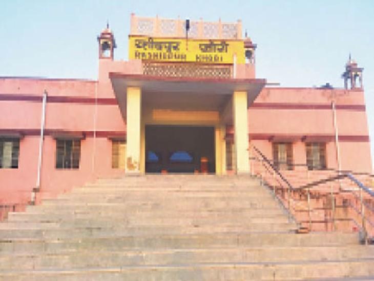 6 स्टेशनों का अपग्रेडेशन साथ कर रेलवे ने 65 लाख बचाए, उससे विकसित किया नया स्टेशन |जयपुर,Jaipur - Dainik Bhaskar