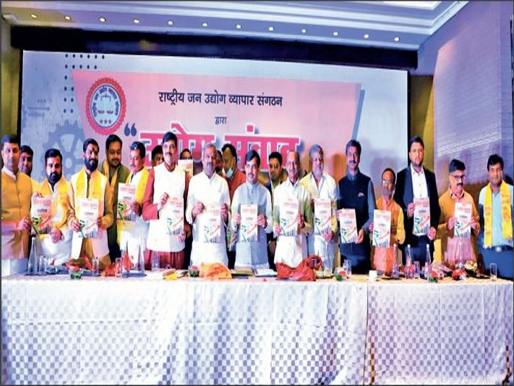 बोले- उद्योग के लिए बिहार में काफी संभावनाएं, बिहार में निवेश करें, राज्य में बेहतर आधारभूत संरचना उपलब्ध, लोग भी मेहनती|पटना,Patna - Dainik Bhaskar
