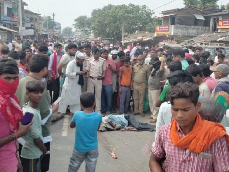 नानपुर के गांधी चौक पर 40 वर्षीय व्यक्ति को रौंदते निकल गई पिकअप, गुस्साए लोगों ने किया सड़क जाम|सीतामढ़ी,Sitamarhi - Dainik Bhaskar