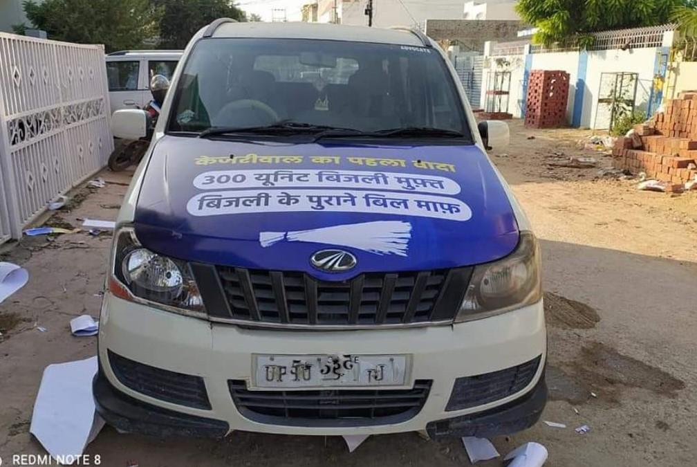 हर विधानसभा में 15-15 वाहन प्रचार में पार्टी ने लगाए हैं।