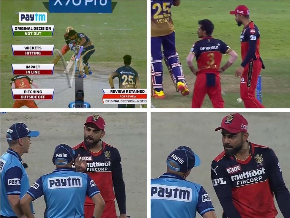 गेंद बल्ले का किनारा लेते हुए पैड पर लग रही थी। दोनों बार अंपायर ने आउट दिया पर DRS लेने के बाद अंपायर को गलत फैसलों को बदलना पड़ा। इस दौरान जमकर नाराज नजर आए कोहली
