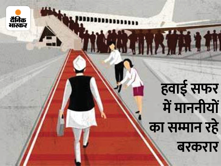 सांसदों को उनकी पसंद की सीट दें; एयरपोर्ट पर VIP पार्किंग, चेक इन में प्राथमिकता और लॉउंज एक्सेस मिले|बिजनेस,Business - Dainik Bhaskar