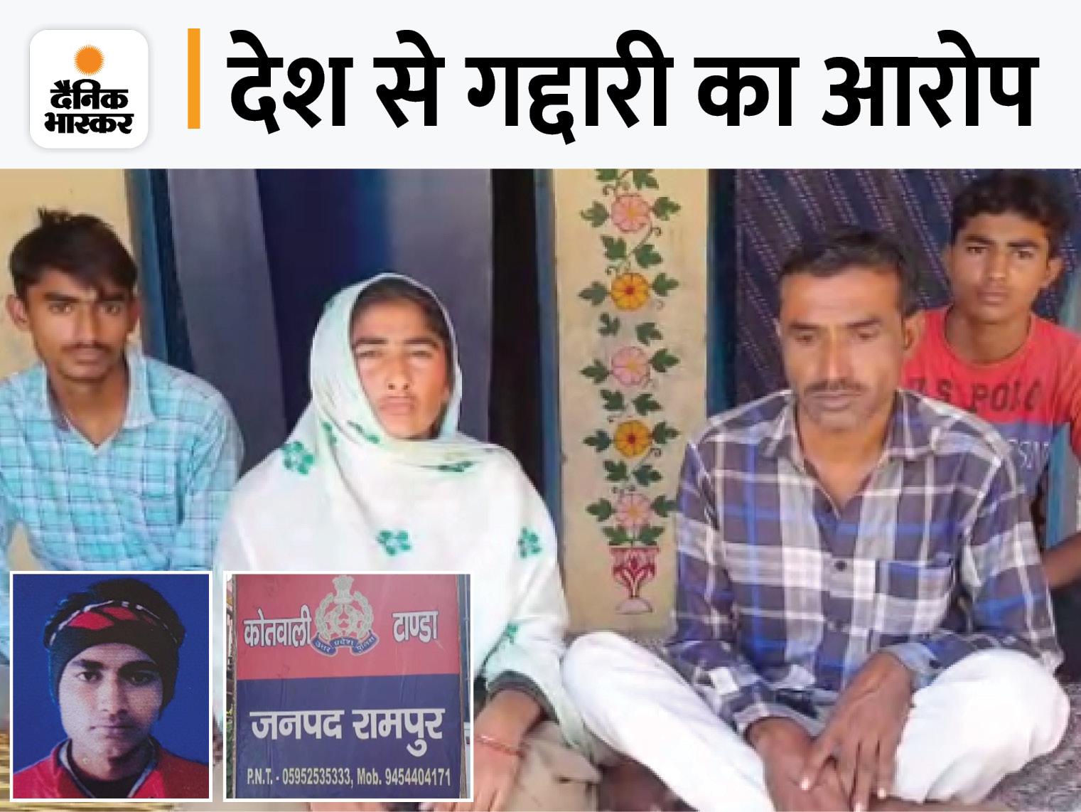 संवेदनशील जगहों की वीडियो पाकिस्तानी हैंडलर को भेजने का है आरोप, पंजाब में डेंटल क्लिनिक पर करता है काम रामपुर,Rampur - Dainik Bhaskar
